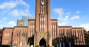 đại học tokyo, danh sách các trường đại học nhật bản